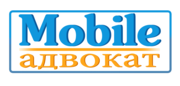 Юридическая помощь в Шахтинске